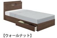 「コンテナ入荷」アウトレットベッドフレームおすすめ3選